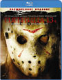 Blu-ray / Пятница 13-е / Friday the 13th